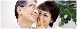 中高年 再婚
