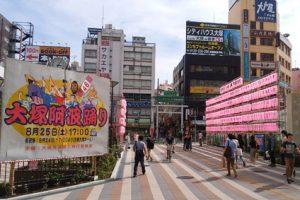 東京メモリー